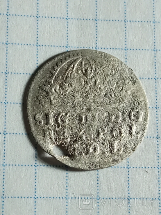 Грош 1609, фото №3