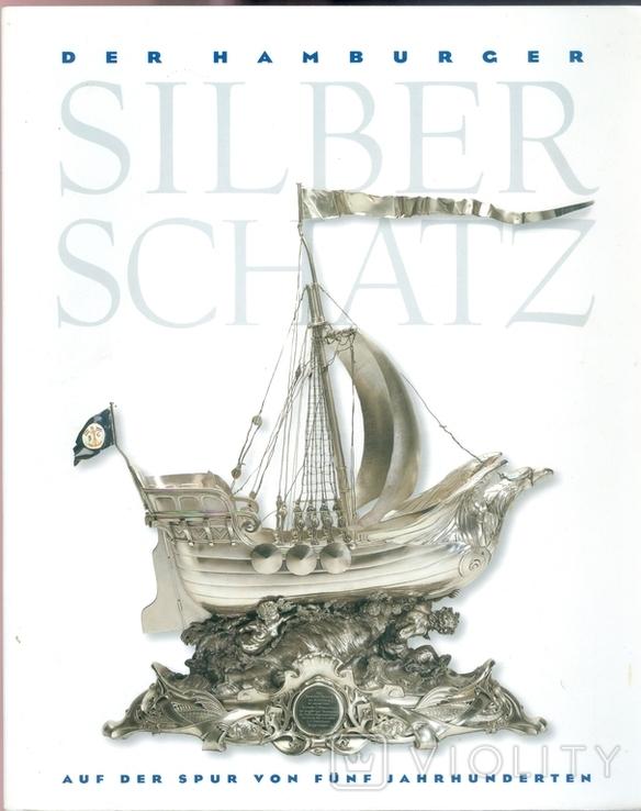 Журнал Серебряное озеро( silver schatz), фото №2