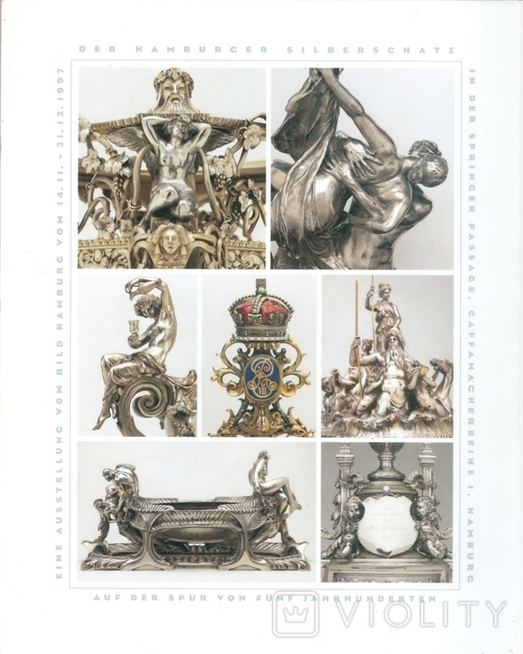 Журнал Серебряное озеро( silver schatz), фото №3
