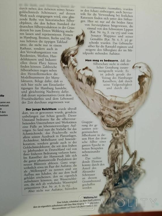 Журнал Серебряное озеро( silver schatz), фото №4