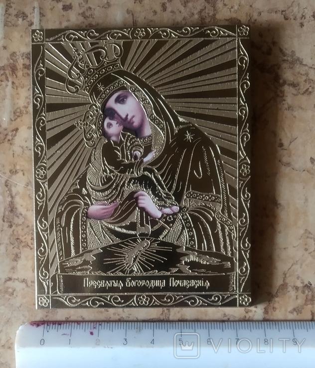 """Икона Божией матери """"Почаевская""""    , фото №3"""