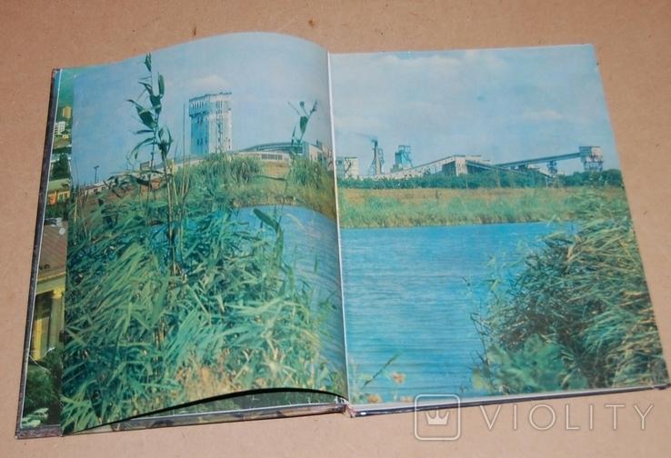 """Фотоальбом  """"Донецк"""", фото №5"""