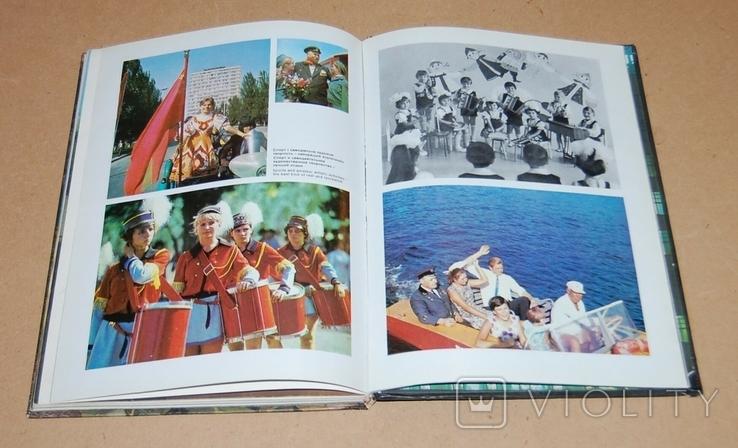 """Фотоальбом  """"Донецк"""", фото №11"""