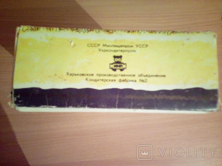 Печенье Забава, УССР, Харьковское ПО Кондит. ф-ка № 2г, фото №5