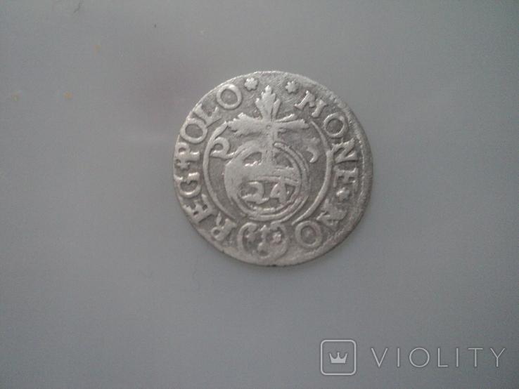 Полторак 1625, фото №2