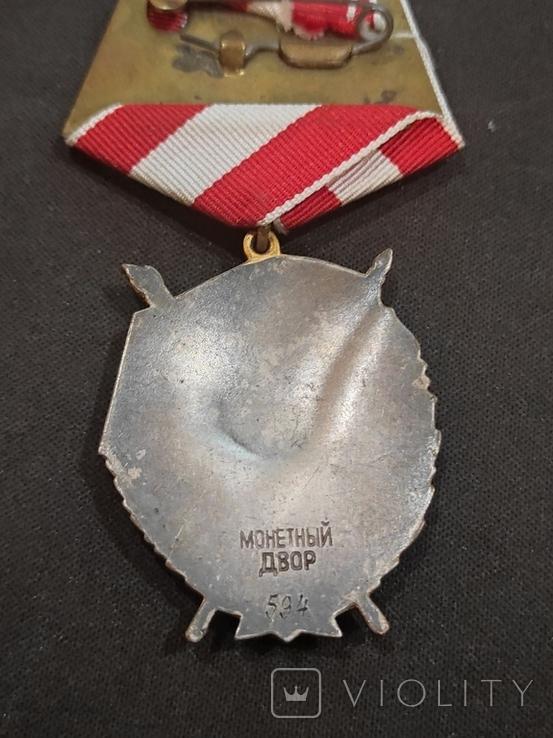 БКЗ (Боевого Красного Знамени ) - 5 ое награждение , копия., фото №7