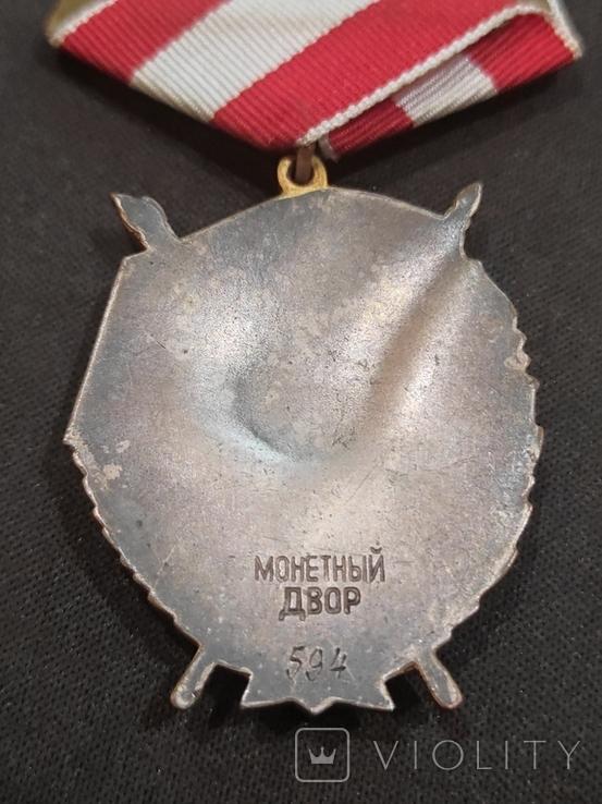 БКЗ (Боевого Красного Знамени ) - 5 ое награждение , копия., фото №10