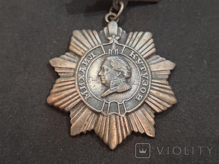 Орден Кутузова 3 степени, подвесной, копия., фото №3