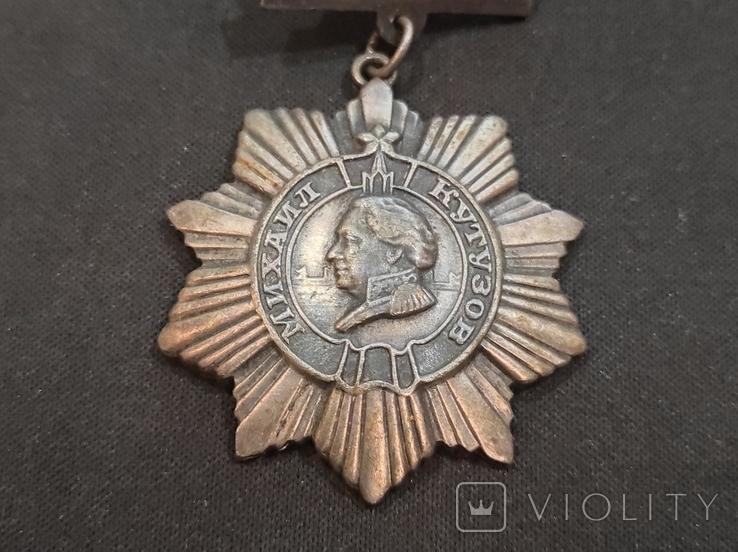 Орден Кутузова 3 степени, подвесной, копия., фото №4