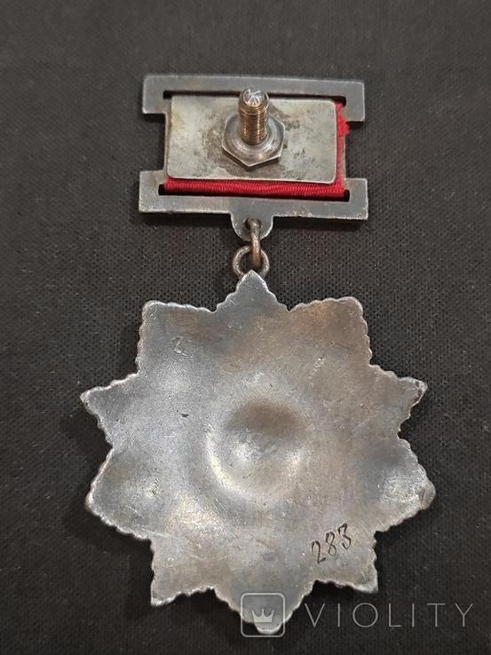 Орден Кутузова 3 степени, подвесной, копия., фото №5
