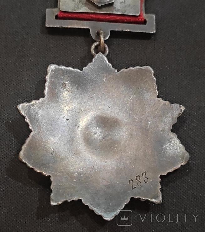 Орден Кутузова 3 степени, подвесной, копия., фото №6