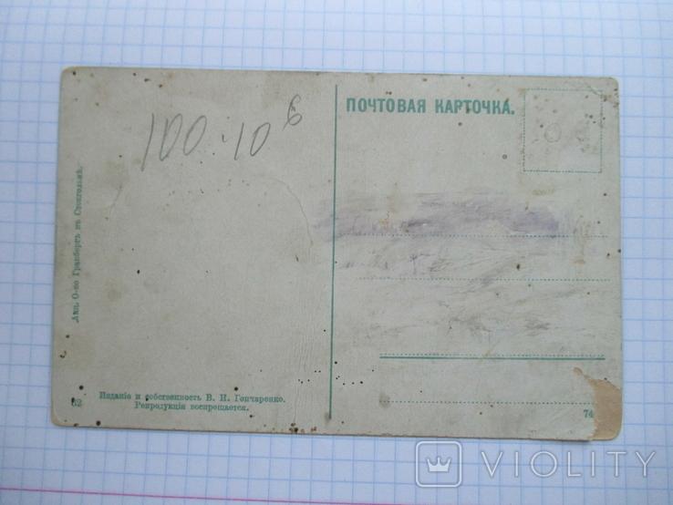 Сумы набережная р псла, фото №3