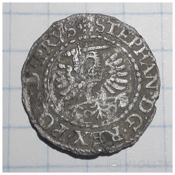 Шеляг Стефана Баторія 1584 року, фото №3