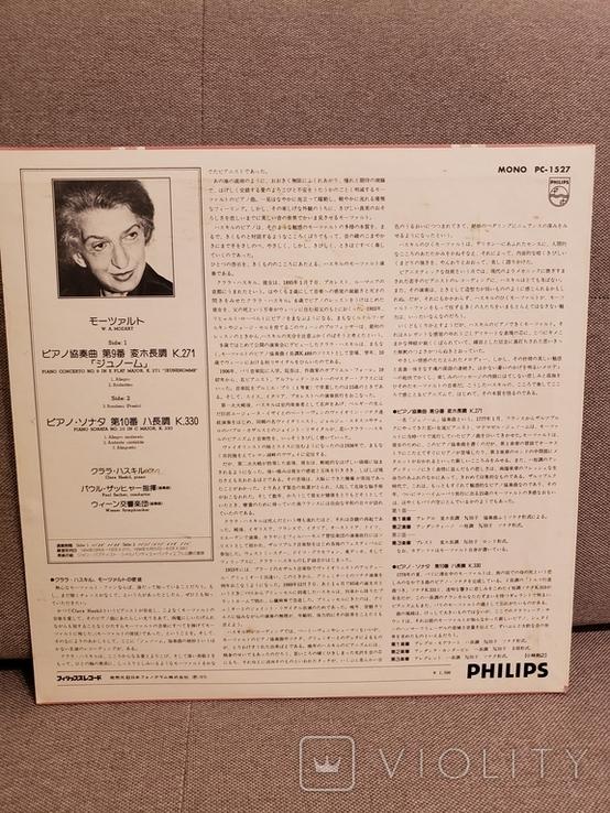 "Vinyl. Classical. ""Clara Haskil, Paul Sacher - Mozart"", фото №3"