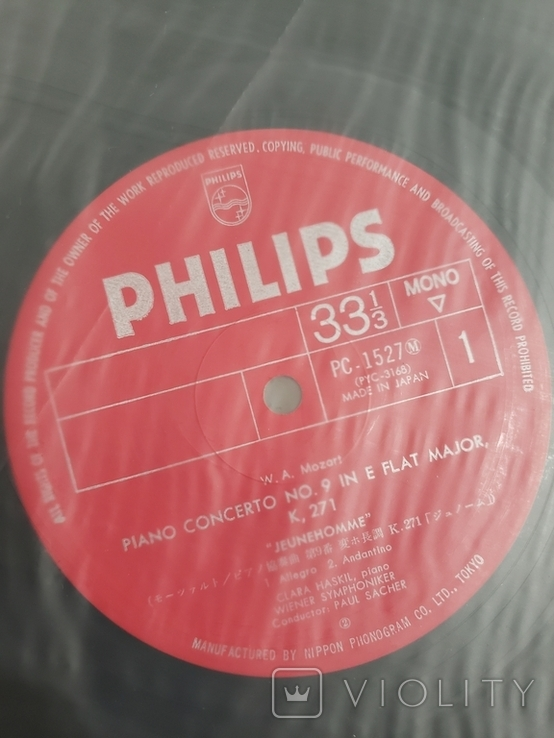 "Vinyl. Classical. ""Clara Haskil, Paul Sacher - Mozart"", фото №5"