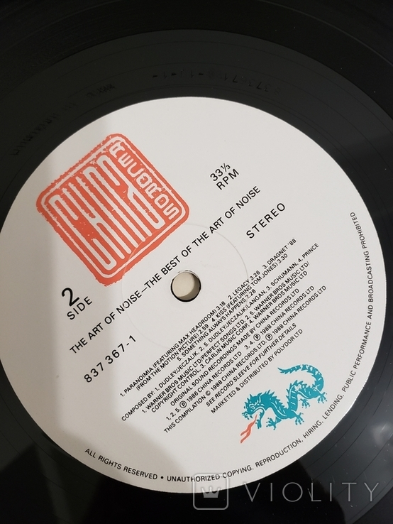"""Vinyl. Electronic. """"The Art Of Noise – The Best Of The Art Of Noise"""", фото №5"""