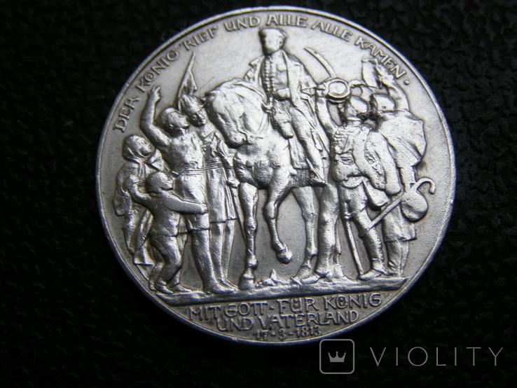 3 марки 1913 г Пруссия. 100-летие битвы под Лейпцигом., фото №4