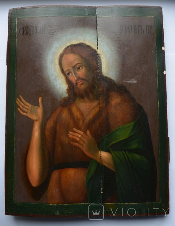 Св. Иоанн., фото №2