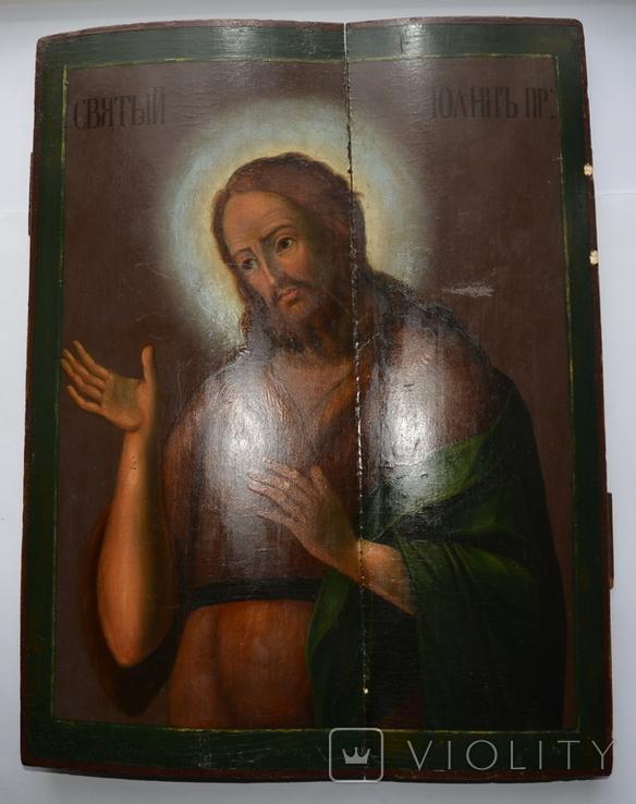 Св. Иоанн., фото №3