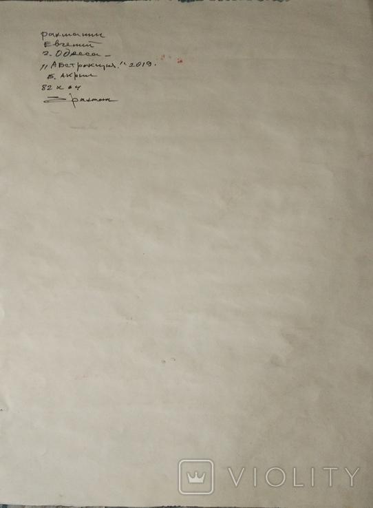 "Одесса, Е.Рахманин""Абстракция"", акрил, бумага, 82*64см,2019г, фото №8"