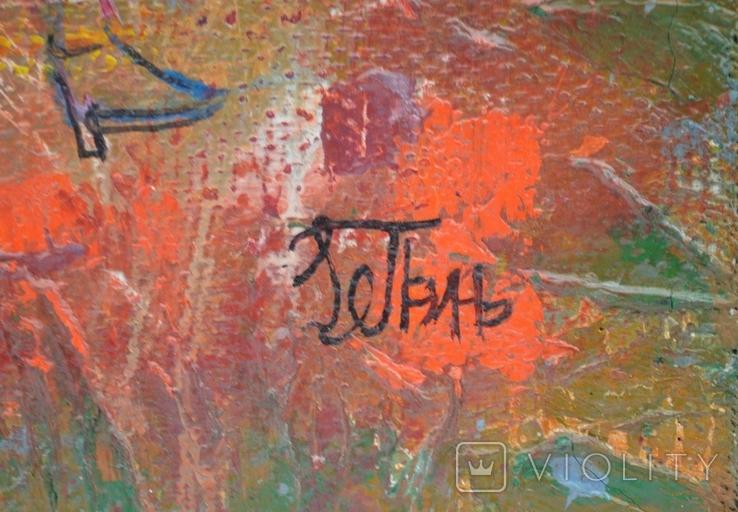 """Картина """"На пикнике"""" 2007 г.  Художник  Принь Сергей., фото №5"""
