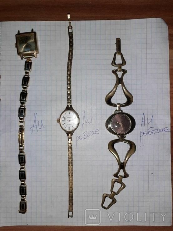 Часы и браслеты позолота Ау Au, фото №2