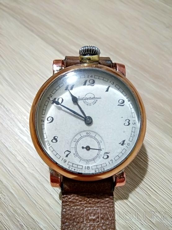 Златоустовские, наручные часы, фото №2