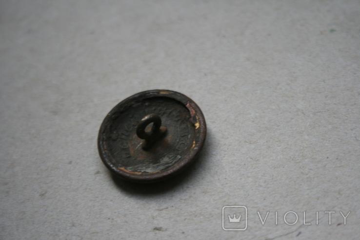 Пуговица номерная 63, фото №4