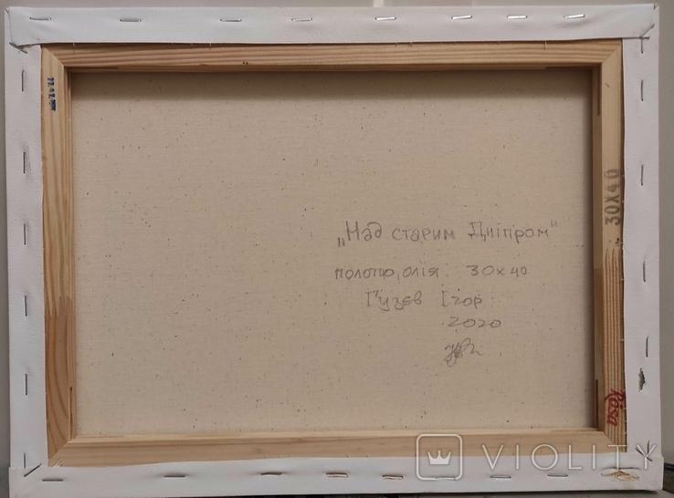 """""""Над старим Дніпром"""" полотно, олія 30х40., фото №5"""