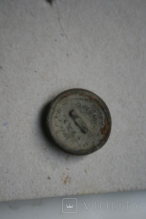 Пуговица номерная номер 37, фото №3