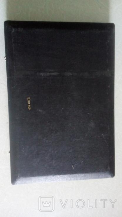 Готовальня большая ГВ  НЧК 28-1 ГОСТ 21469-76, фото №4