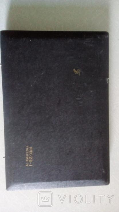 Готовальня большая ГВ  НЧК 28-1 ГОСТ 21469-76, фото №6