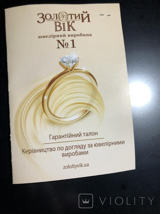 Золотой набор с натуральными топазами, фото №5