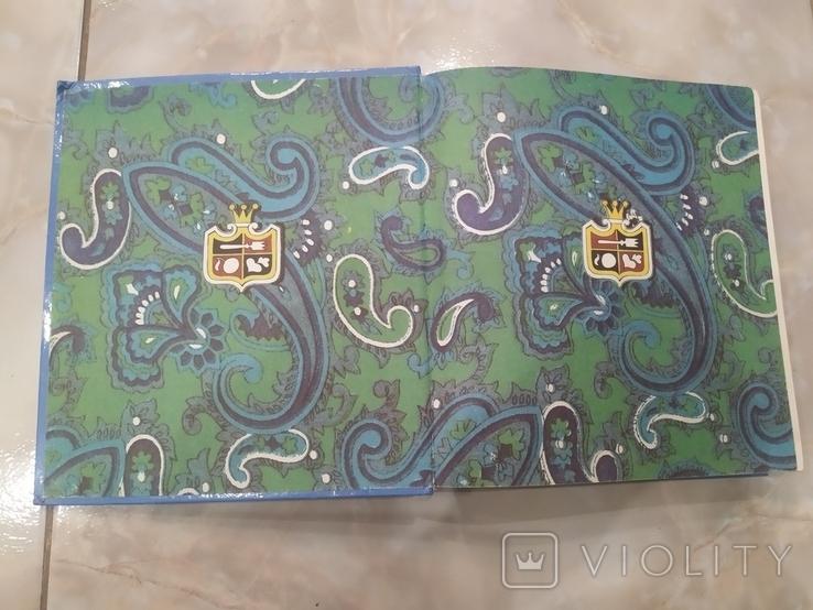 Приключения Чиполлино Джанни Родари книга детская иллюстрированная, фото №3