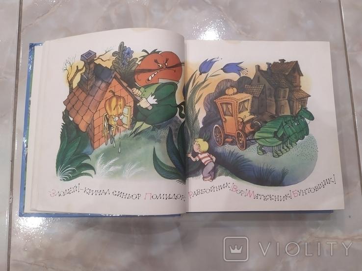 Приключения Чиполлино Джанни Родари книга детская иллюстрированная, фото №6
