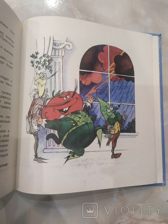 Приключения Чиполлино Джанни Родари книга детская иллюстрированная, фото №7