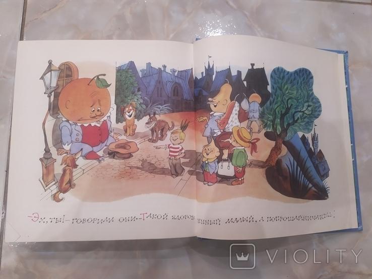 Приключения Чиполлино Джанни Родари книга детская иллюстрированная, фото №8