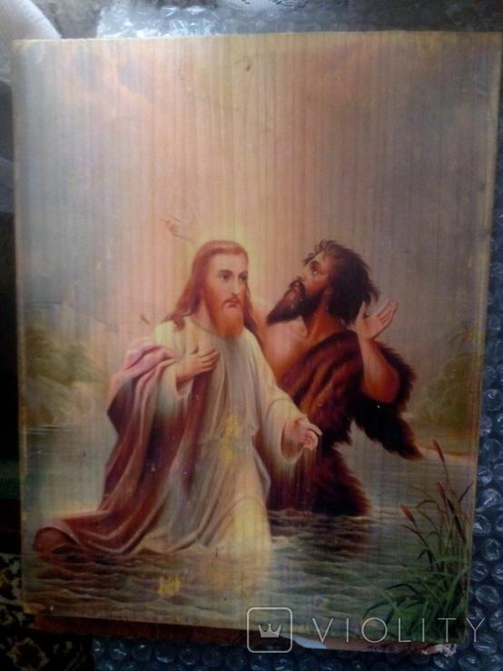 Крещение Господне, фото №2