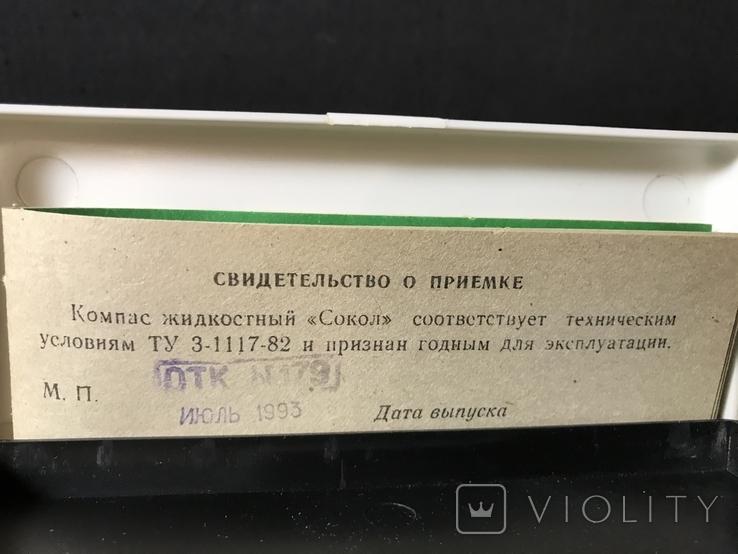 """Компас жидкостной """"Сокол"""", фото №5"""