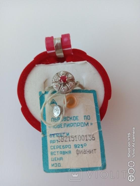Набор серебро 925пр. Звезда., фото №3