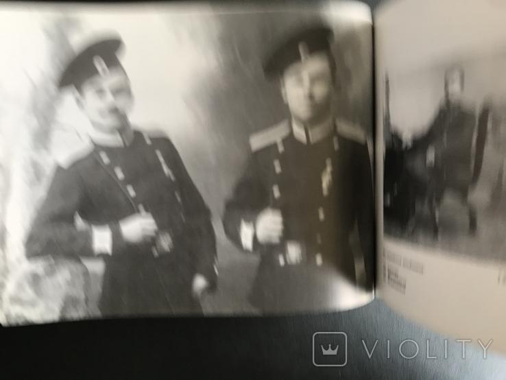 2001 Одесса Выставка - ретроспектива студийных фотографий 1890 - 1990, фото №7
