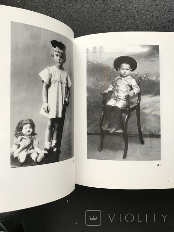 2001 Одесса Выставка - ретроспектива студийных фотографий 1890 - 1990, фото №11
