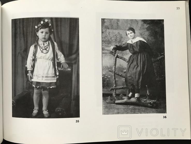 2001 Одесса Выставка - ретроспектива студийных фотографий 1890 - 1990, фото №12