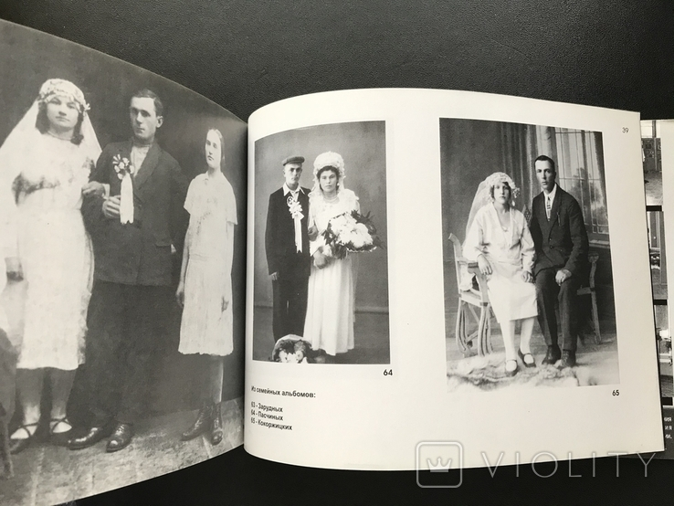2001 Одесса Выставка - ретроспектива студийных фотографий 1890 - 1990, фото №13