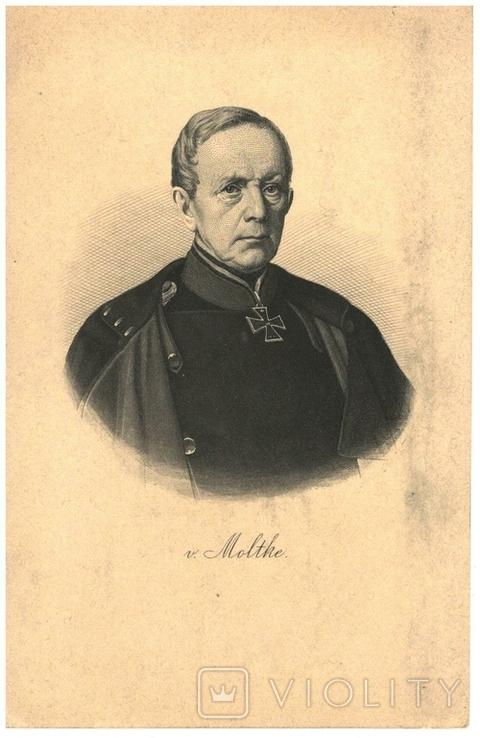 Открытка генерал-фельдмаршал фон Мо́льтке Германия до 1-й мировой войны, фото №2