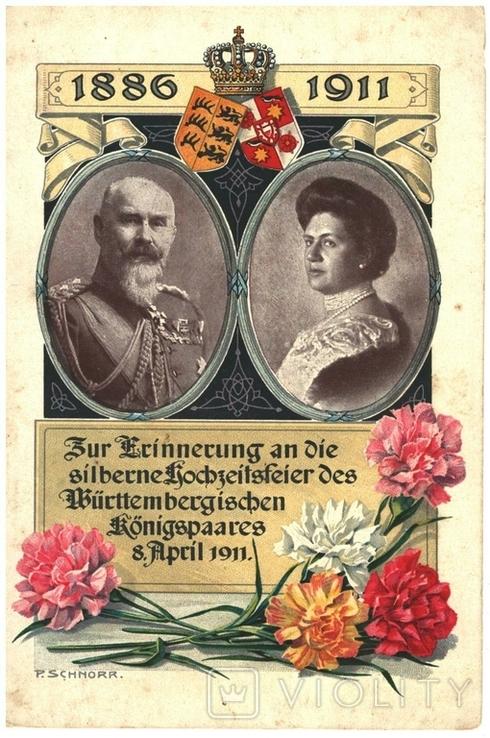 Открытка королевской пары Вюртемберга Германия 1911 год, фото №2