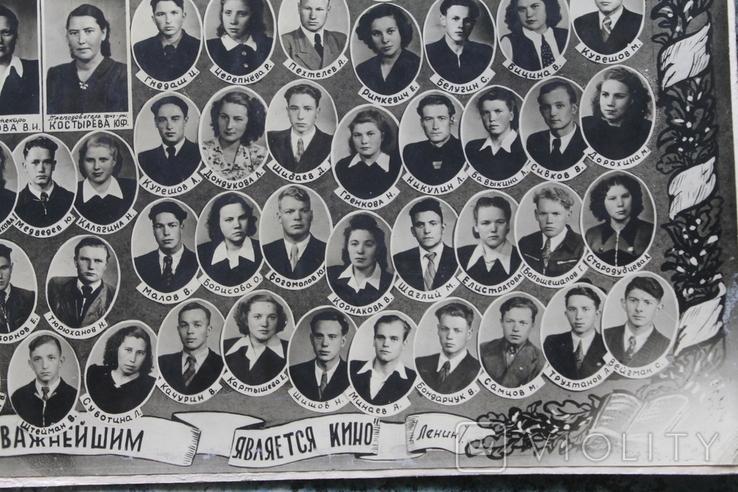 Фото 1-й выпуск Кинотехникума г.Советск (Тильзит) 1953 год, фото №6