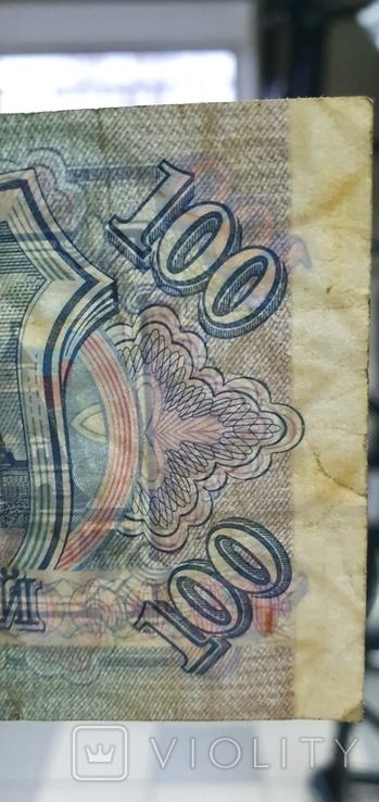100 рублей 1993, фото №6