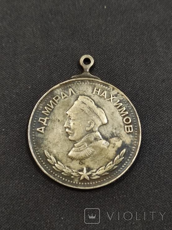 Медаль Нахимова , копия.