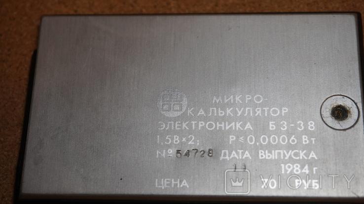 Самый маленький советский калькулятор Электроника Б3-38., фото №3